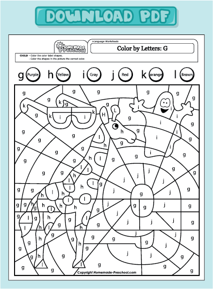 Printables Alphabet Worksheets Pdf worksheets pdf davezan alphabet davezan