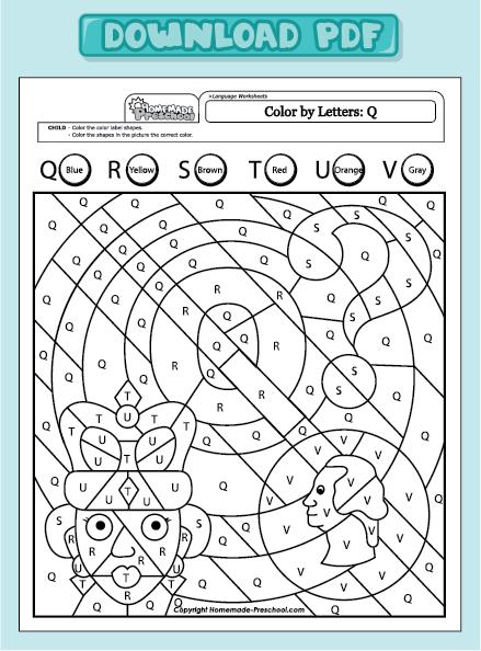math worksheet : kindergarten worksheets color by letter  color by letter capital  : Color By Letter Worksheets For Kindergarten