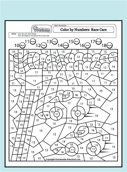Race Car Color by Number Worksheets