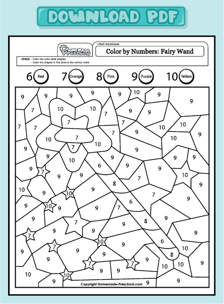 Fairy Tale Worksheets Kindergarten