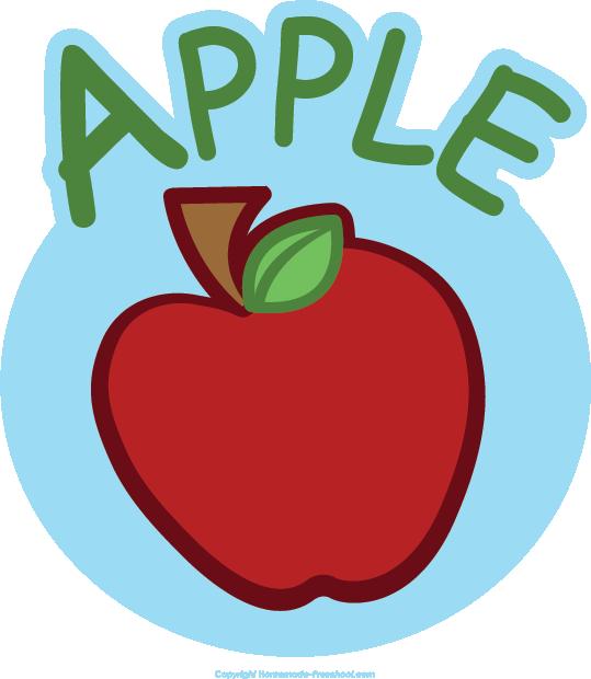 free apple clipart rh homemade preschool com apple pie clipart free clipart apple free