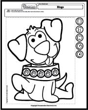 dog songs for preschoolers worksheets songs 783